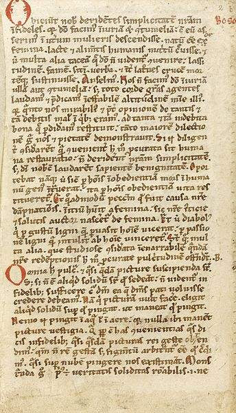 A page from a manuscript of Anselm of Canterbury's Cur Deus Homo coming from Northern France and dating back to mid 12th century.