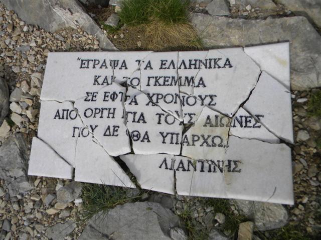 Ανεξήγητα Φαινόμενα σε σπήλαια της Ελλάδας - Τα σφράγισαν και απαγόρευσαν αυστηρά να πλησιάσει οποιοσδήποτε! [Εικόνες] - Φωτογραφία 5