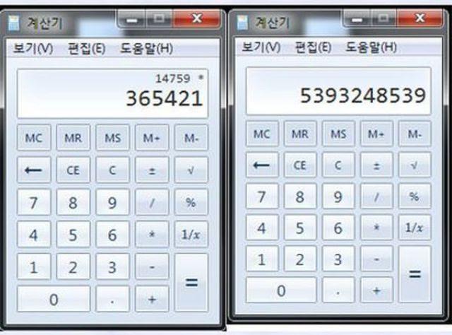 The Japanese Multiplication Method for Kids