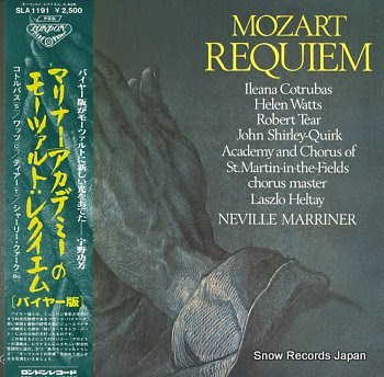 MARRINER, NEVILLE mozart; requiem k. 626