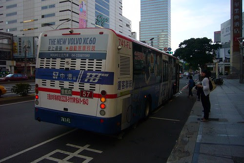 P1240219