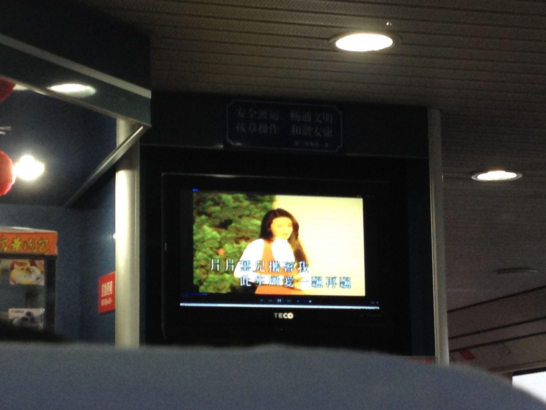KTV movies on the Ship photo 2014-01-03170621_zps2451397b.jpg