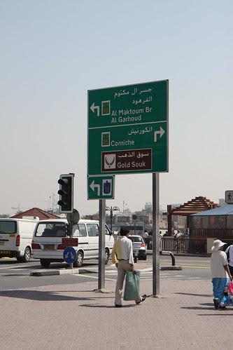 Dubai Directions Gold Souk