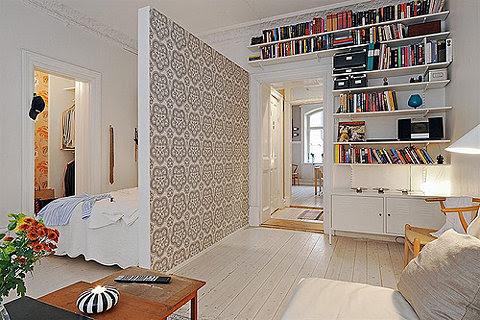 Ideas sobre bibliotecas rincon del bibliotecario for Repisas en espacios pequenos