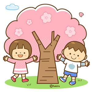 クリップアート春のイラスト桜こども動物 子供と動物の