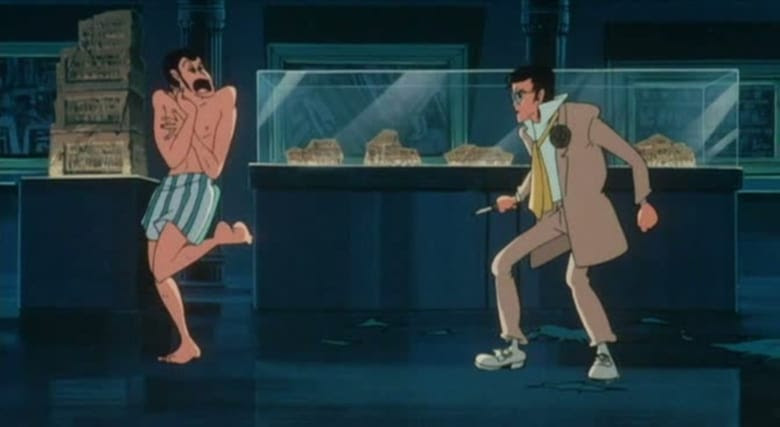 Lupin the Third: The Legend of the Gold of Babylon Stream German