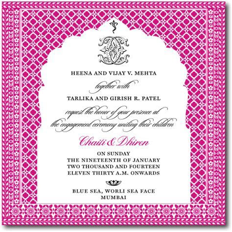 Mughal pink foil stamping intricate wedding invitation
