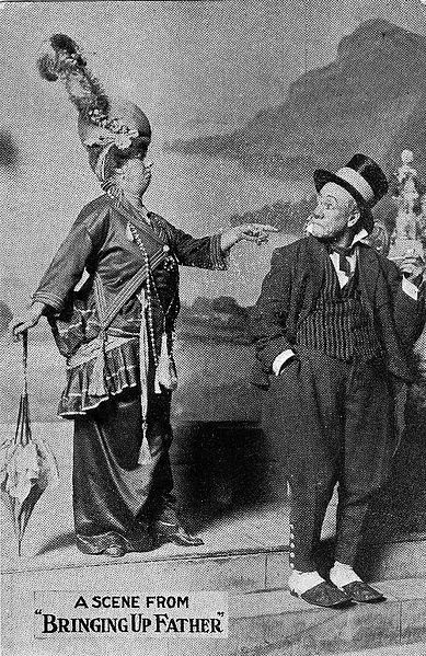 File:Bringing Up Father 1914 play.JPG