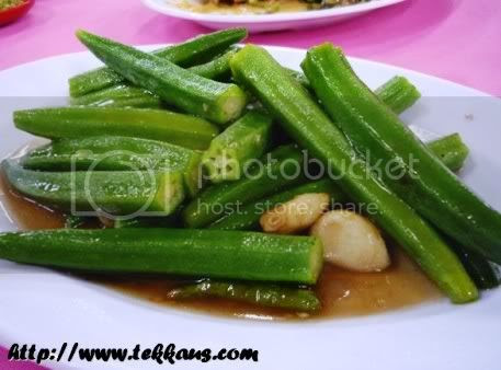 Our Reunion Dinner At Cheng Maju,Steamed Lady Fingers