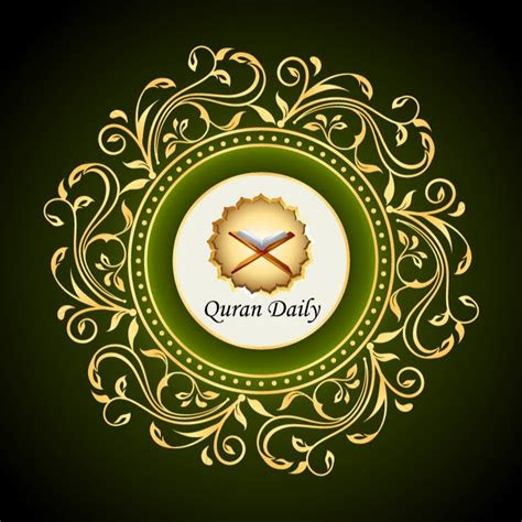quran daily youtube