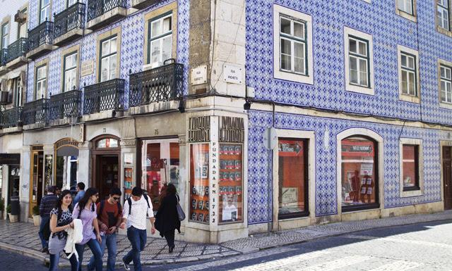 perierga.gr - Το παλιότερο βιβλιοπωλείο στον κόσμο!