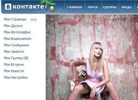 Http www odnoklassniki ru одноклассники
