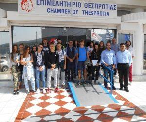 Θεσπρωτία: Επιμελητήριο Θεσπρωτίας - Συνάντηση με Εκπαιδευτικές μονάδες για το έργο «POWER»