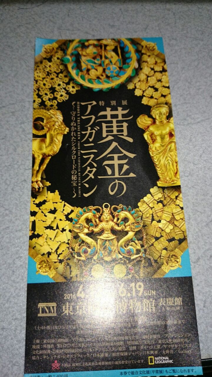 Fumikoのスケッチブック カラバッチョ展に行きました