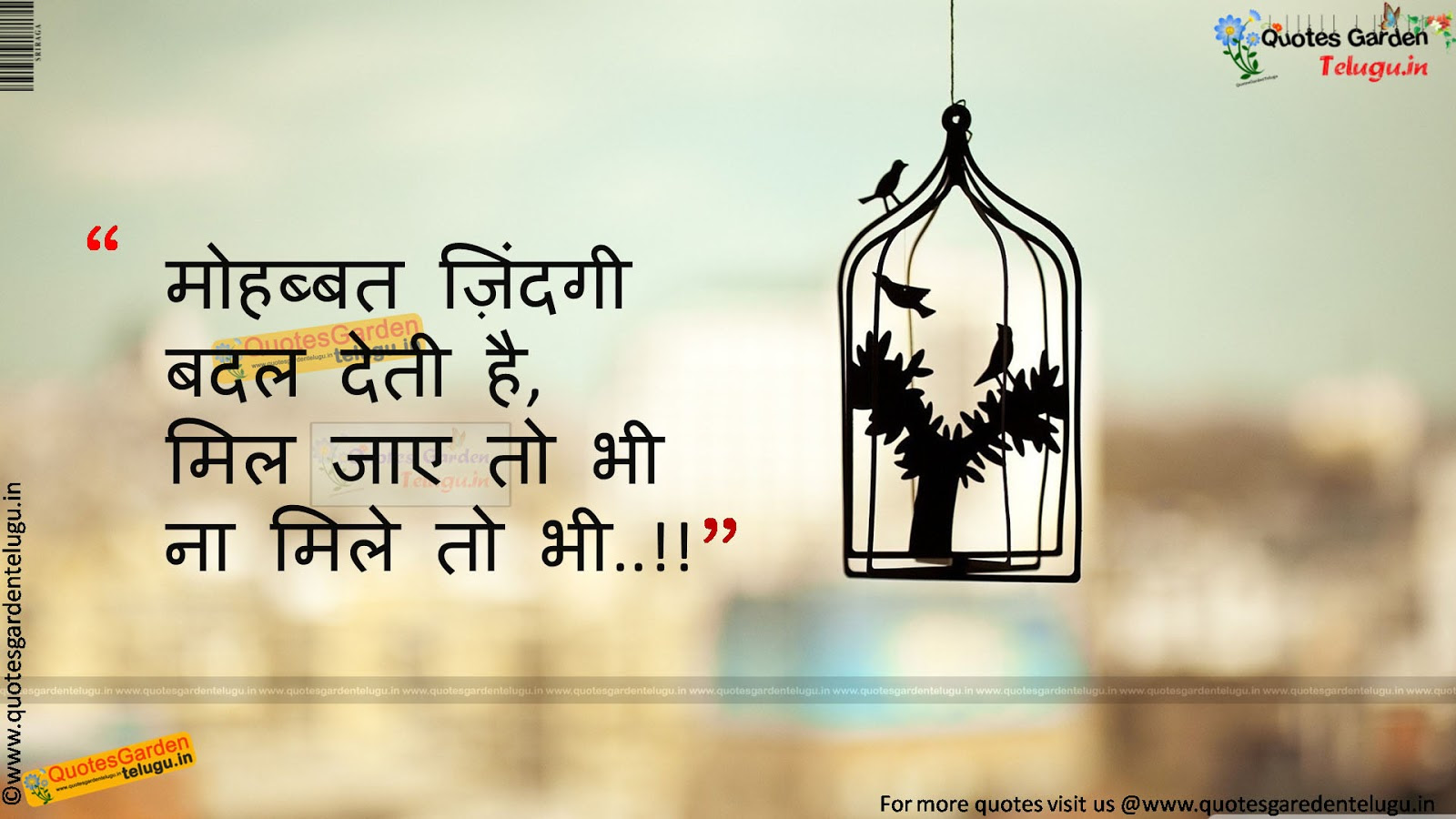 Heart Touching Wallpapers With Quotes For Love Best Heart Touching