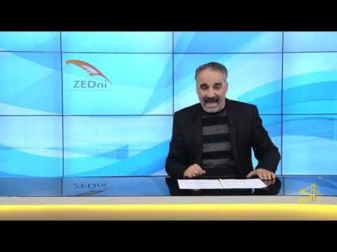 الحلقة 17 | من سلسلة المستوى الثاني من تعليم اللغة التركية مع الدكتور محمد زبدية  Turkish language course