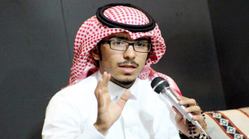 طالب جامعة المجمعة يخترع «حقيبة