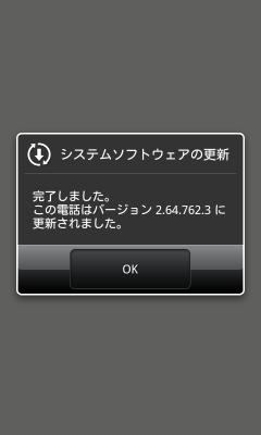 screen_capture_100.png