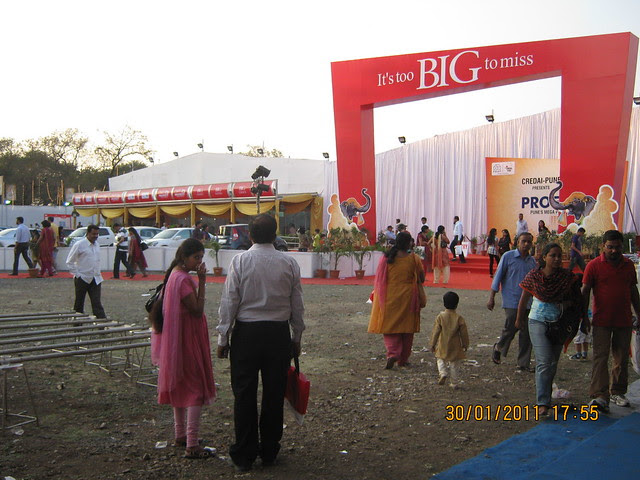 Visit to CREDAI PUNE PROFEST 2011 - Entrance of Pune property exhibition