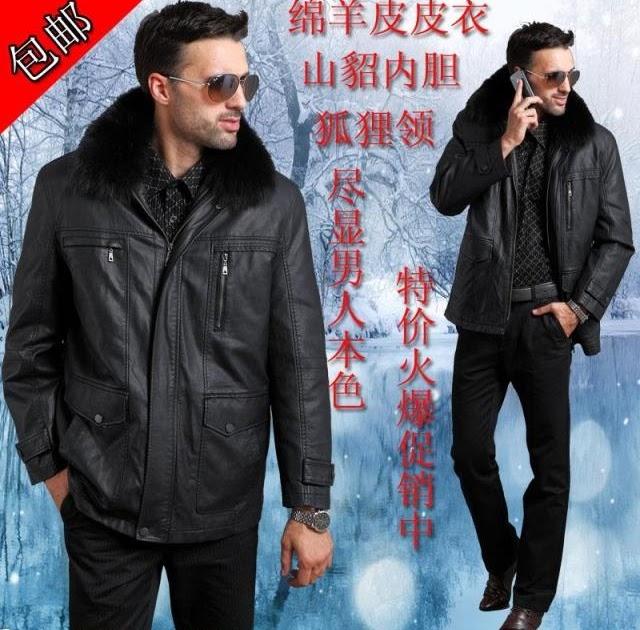 Заказ одежды онлайн дешево доставка