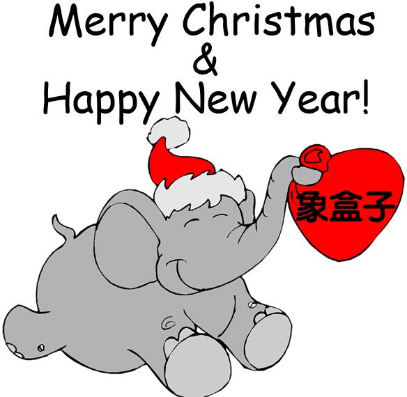 聖誕節 耶誕節 merry christmas xmas