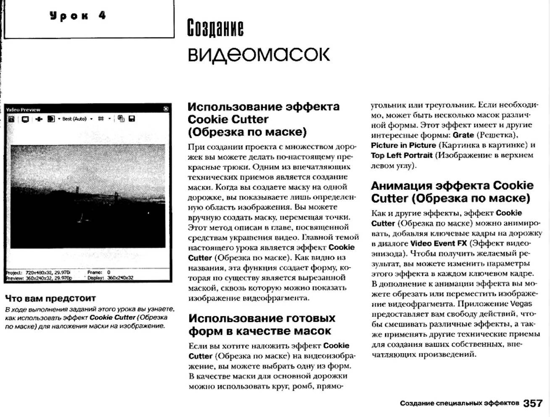 http://redaktori-uroki.3dn.ru/_ph/12/157069772.jpg