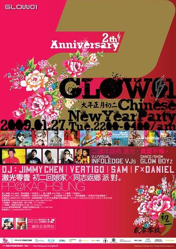 20090127_Glow01_PosterA1