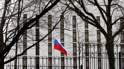 Посольство России получило письма от граждан США с извинениями за слова властей