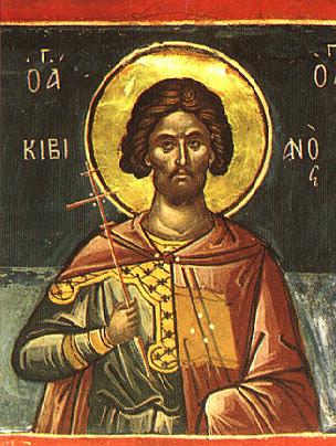 IMG ST.VIVIANUS of the Holy Martyrs of Sebaste