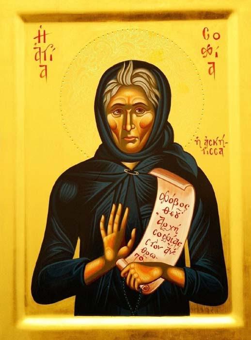 img ST. SOPHIA, the Ascetic of Monastery in Kleisoura, Kastoria