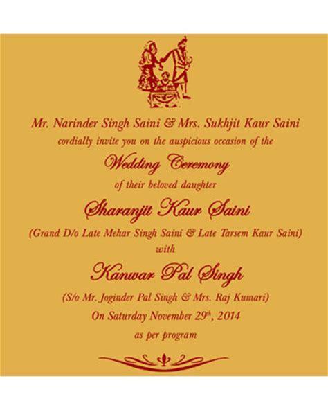 Sikh wedding card wording 026