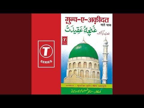 Taibah Rashhq E Jinah Khuld Zaar Allah Allah Allah Naat Lyrics