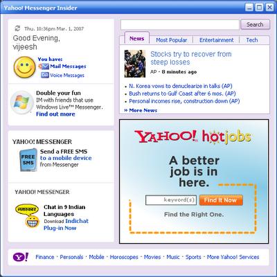 Yahoo ads remove