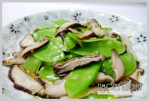 鮮香菇炒豌豆莢07.jpg