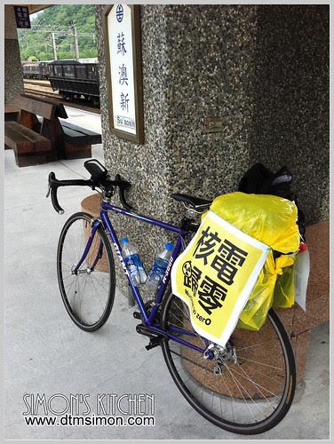 2013單車環島全紀錄61