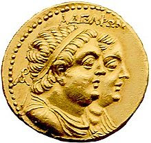 A coin from the reign of Ptolemy II Philadelphus portraying the king and his sister/wife/queen, the formidable Arsinoe II