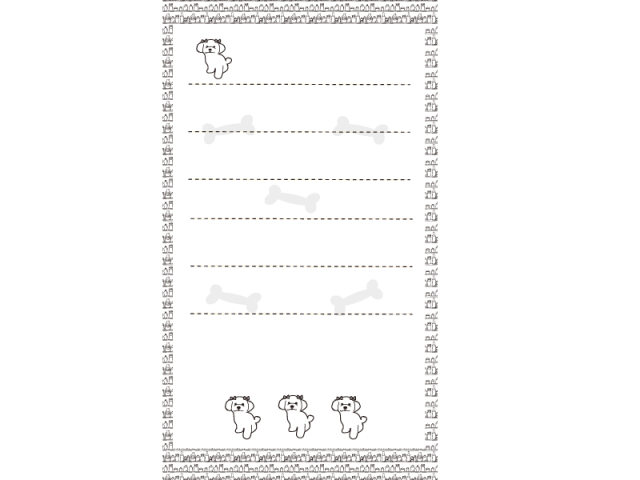 モノクロ用マルチーズデザイン一便箋2 無料の雛形書式テンプレート