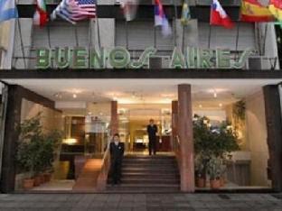 Gran Hotel Buenos Aires Buenos Aires