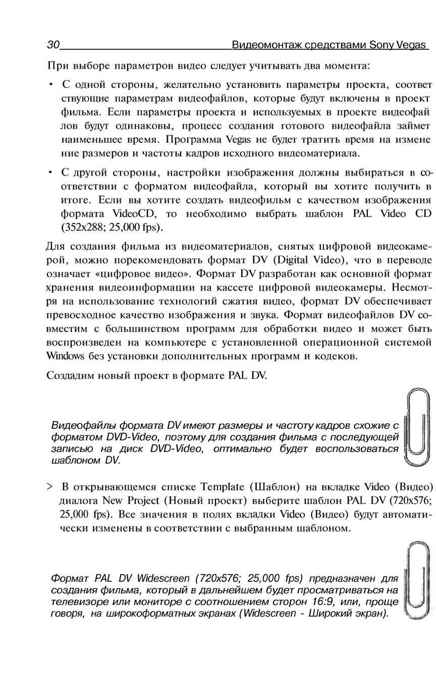 http://redaktori-uroki.3dn.ru/_ph/13/795543405.jpg