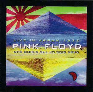 pink floyd dark side   rising sun  cdr discogs