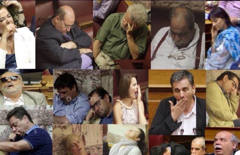 Αποτέλεσμα εικόνας για βουλευτές κοιμούνται