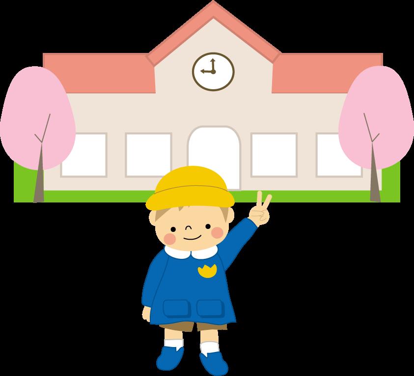 入園式幼稚園保育園無料イラストフリー素材