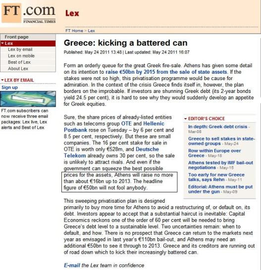 Τα ξεπουλάμε όλα για 16 δισ. σύμφωνα με τους Financial Times