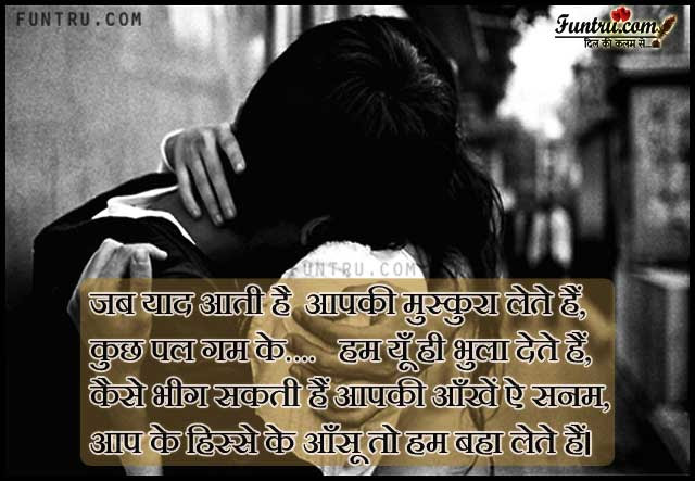 Best Yaad Status In Hindi New Missing You Status Yaad Stat