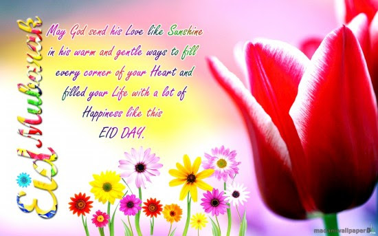 love-eid-greeting-cards-2012-pictures-photos-5