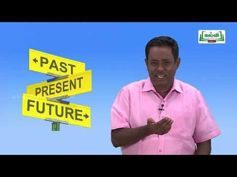 11th English Grammar Tense Part 1 Kalvi TV