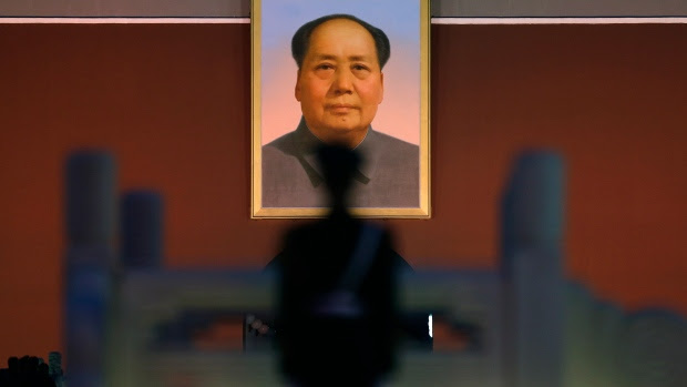 China prepares for election