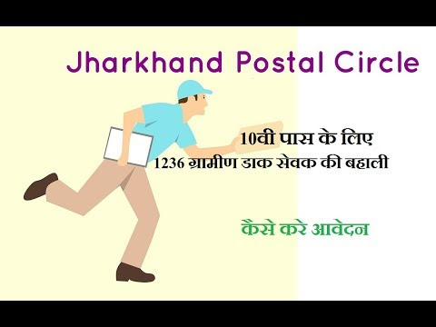 Latest Government Jobs, JSSC , Banking , IT jobs , Railway and Other States Jobs with detail Notifications