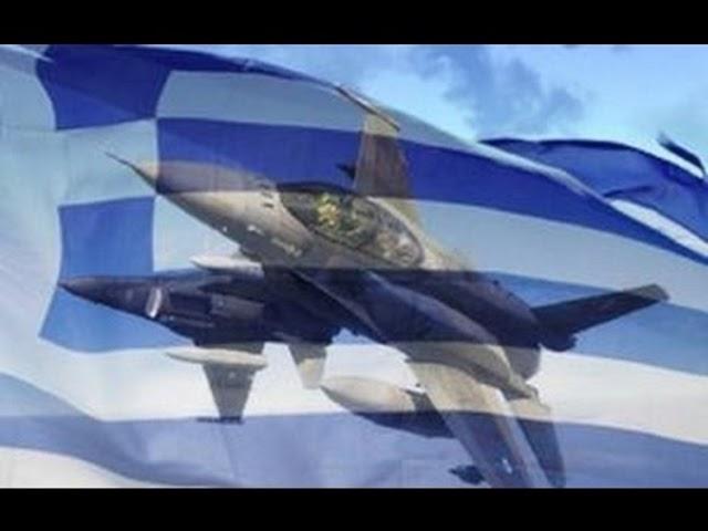 Συγκλονιστικό Μήνυμα Έλληνα Πιλότου προς τους πολιτικούς! (BINTEO)