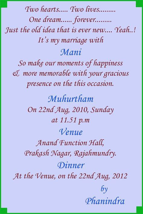 information indian hindu marriage invitation card matter